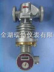 海南省旋翼式蒸汽流量計價格