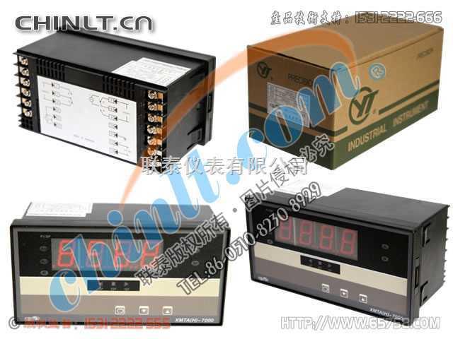 XMTA(H)-7412 智能温度控制器