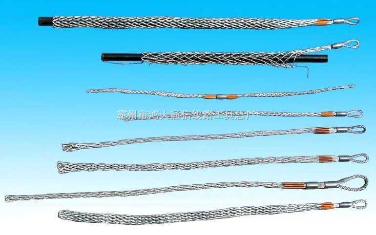 電議-電纜網套連接器 拉砣 鋼刷
