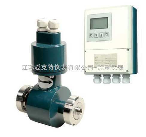 AKT-LDE-衛生型卡箍電磁流量計