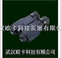 NOXB5-雙目雙筒夜視望遠鏡NOXB5