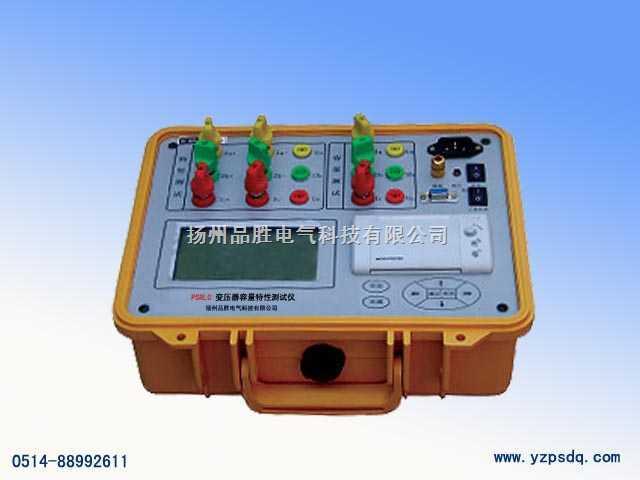 有源变压器容量特性综合测试仪