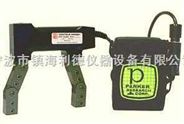 B310PDC磁粉探伤仪 B310PDC直流磁粉探伤仪 直流磁粉探伤仪B310PDC