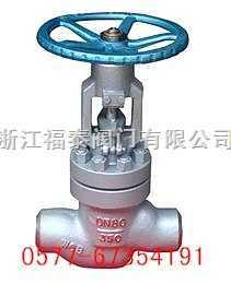LJ66Y-自平衡式焊接节流截止阀