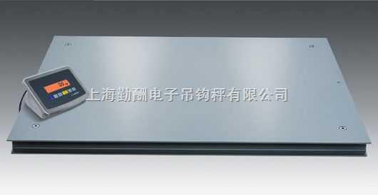 上海40T電子地磅秤