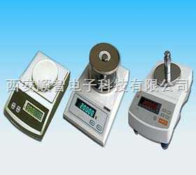 重慶南京JD200-3多功能電子天平