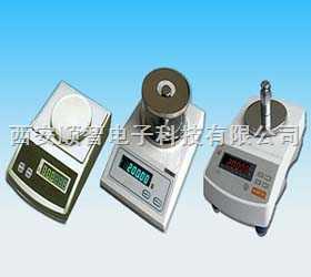 咸陽寶雞JD400-3/JD500-3多功能電子天平