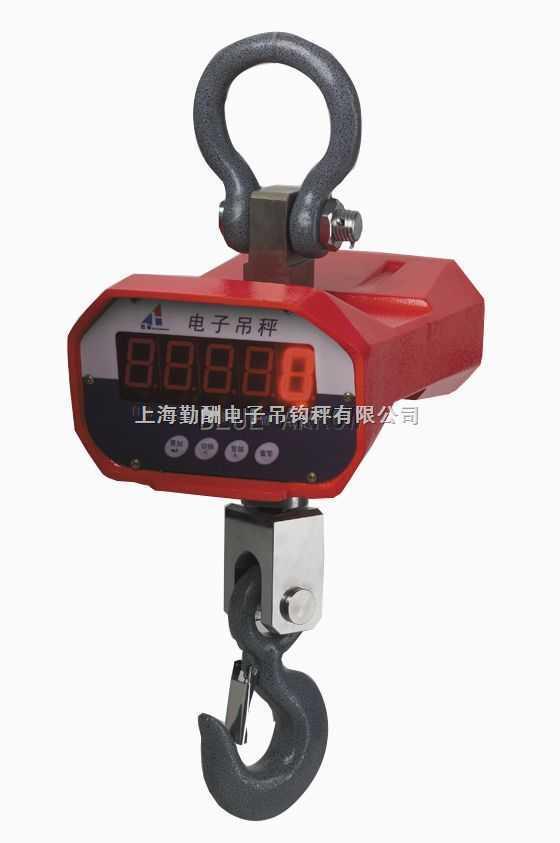 上海50T电子吊钩秤,直视吊秤,电子大地磅