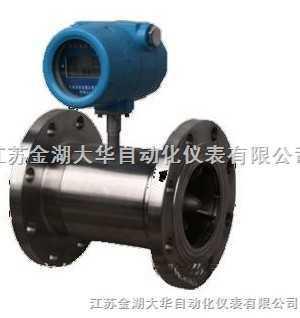 气体涡轮流量传感计DH-LWG系列