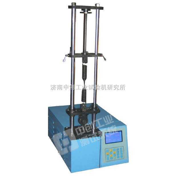 (加高)小型疲劳试验机,弹簧疲劳试验机,弹簧往复疲劳试验机,弹簧寿命试验机