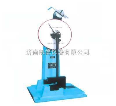 济南厂家生产MJB-100摆锤式人造板冲击试验机