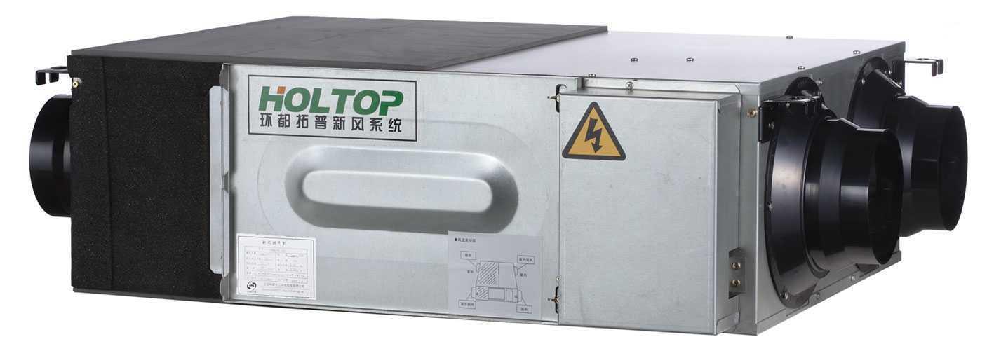 热回收式新风换气机/环都热回收式新风换气机