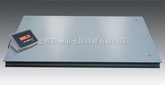 上海勤酬6T電子地磅,直視鉤頭秤,便攜式地磅秤