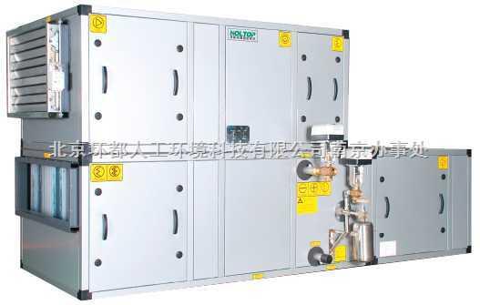 空气处理机组/组合式热回收空气处理机组
