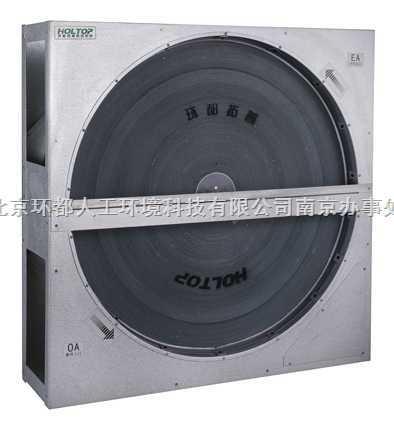南京地区转轮式热交换器/高效转轮式热交换器