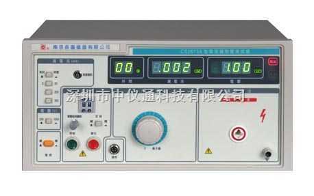 长盛CS2672DX数显耐压测试仪
