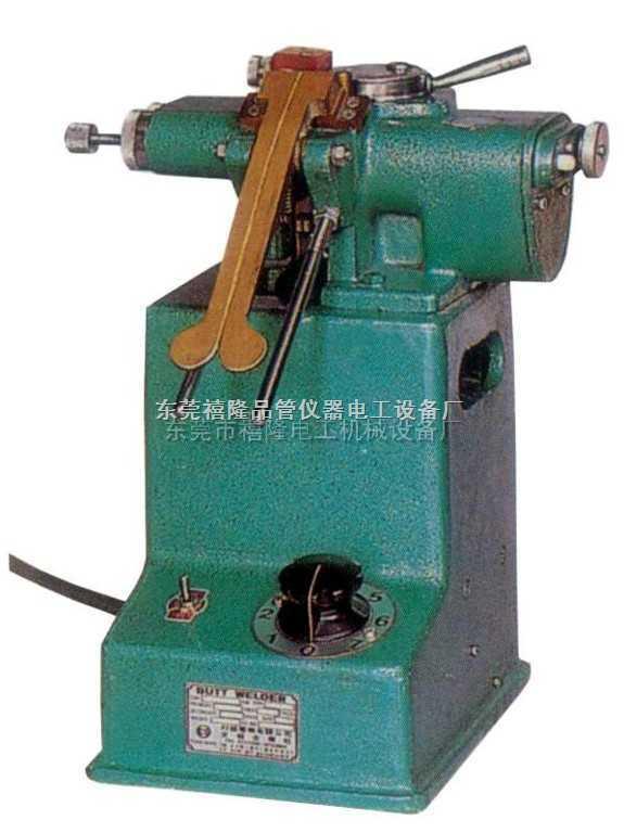 对焊热接机 碰焊机厂家 接线机价格