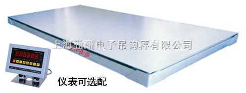 上海勤酬60T电子大地磅,直视钩头秤,便携式地磅秤