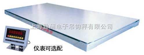 上海50T防爆地上衡,防爆秤,电子地磅