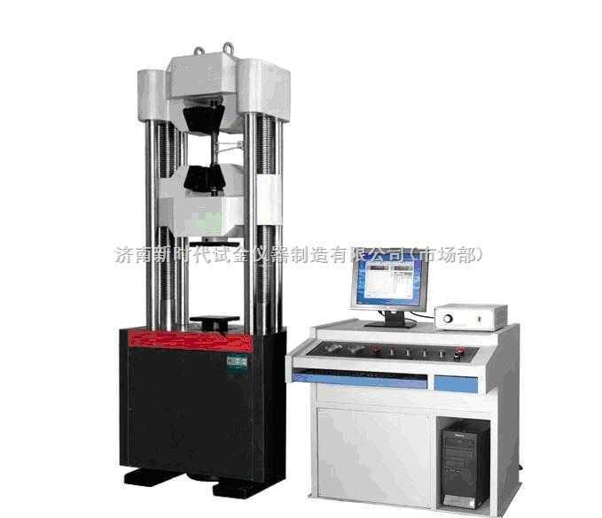 厂家供应电液伺服万能试验机,金属材料拉伸弯曲压缩试验机