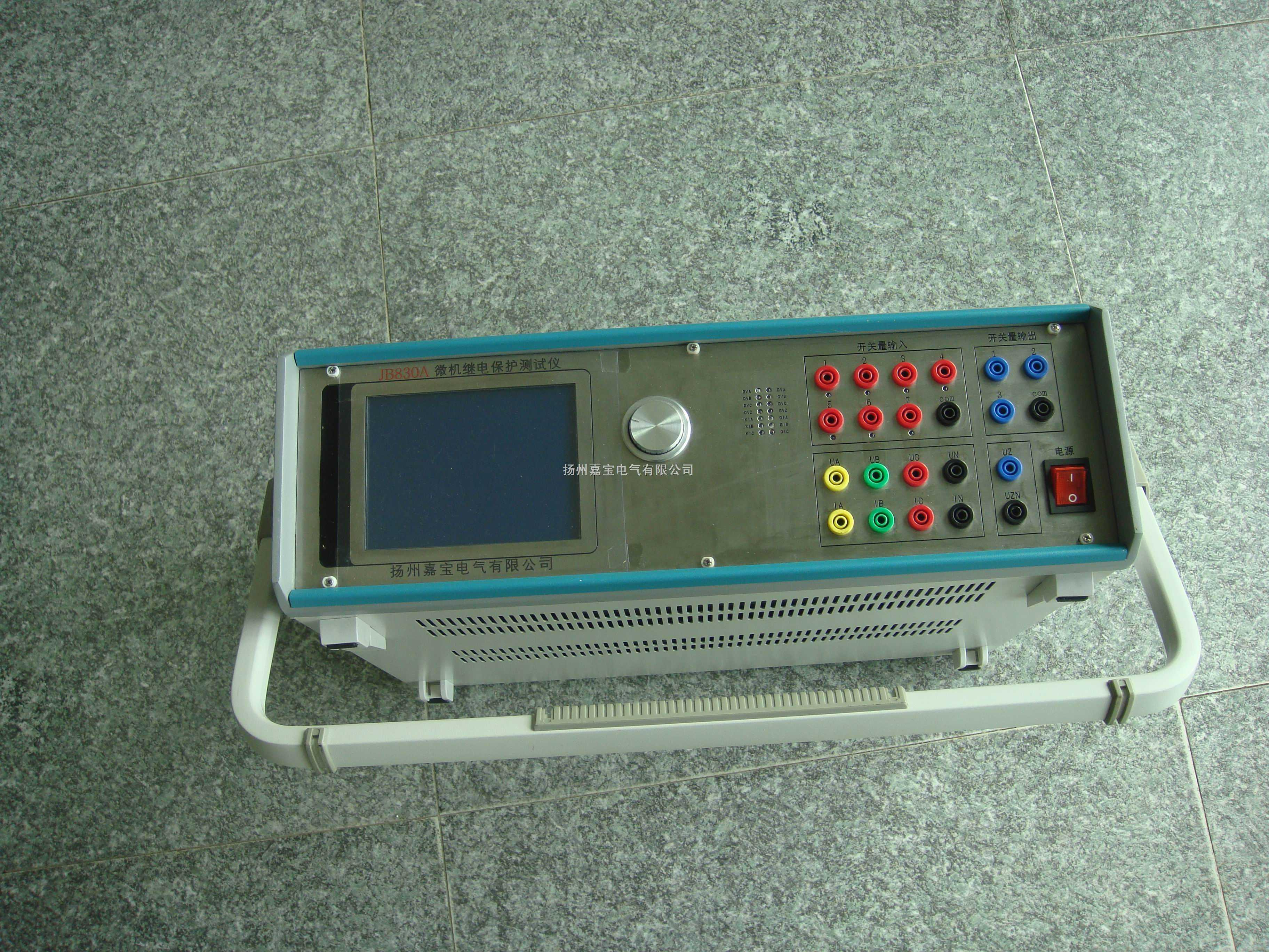 JB830A三相微机继电保护测试仪是在参照电力部颁发的《微机型继电保护试验装置技术条件(讨论稿)》的基础上,广泛听取用户意见,总结目前国内同类产品优缺点,充分使用现代先进的微电子技术和器件实现的一种新型小型化微机继电保护测试仪。三相微机继电保护测试仪它采用单机独立运行,亦可联接笔记本电脑运行的先进结构。主机内置新一代高速数字信号处理器微机、真16位DAC模块、新型模块式高保真大功率功放,自带大屏幕液晶显示器以及灵活方便的旋转鼠标控制器。单机独立操作即已具有很强的功能,可进行大多数试验,联接电脑运行则具有更