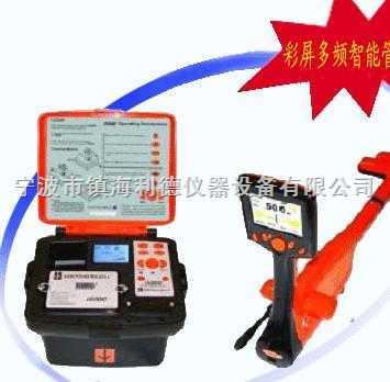 i5000彩屏蓝牙多频智能管线仪(SEBAKMT)  i5000管线探测仪
