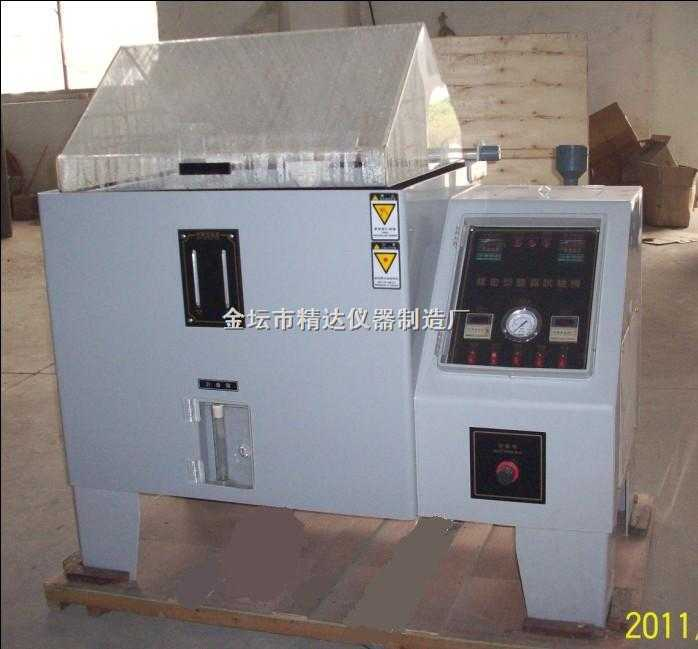 YWX -250B-鹽霧腐蝕試驗箱廠家直銷