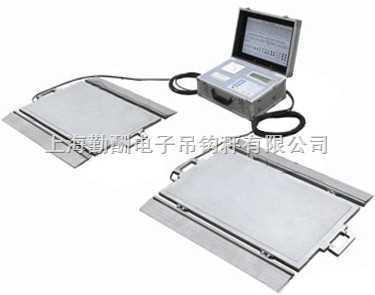 上海10T便携式地磅秤,电子挂钩称,无线吊钩秤