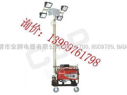 SFW6110D·自动升降·大型移动照明车·SFW6110D:点击查看小艾报价