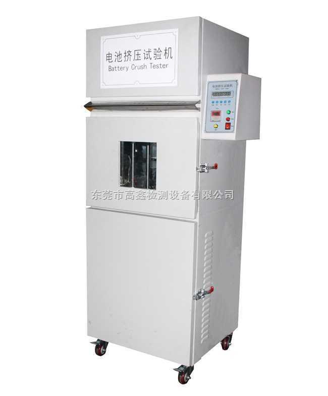 GX-5067-电池挤压试验机