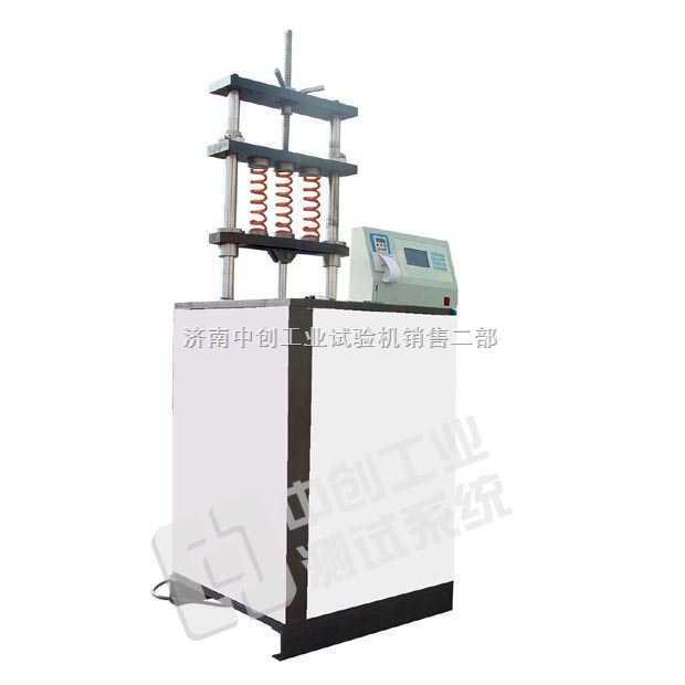 弹簧疲劳试验机,片弹簧疲劳寿命检测仪,弹簧疲劳寿命测试仪