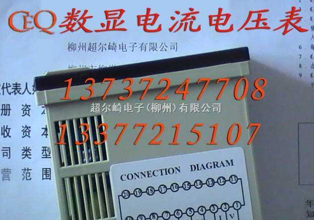 超尔崎SX45-DI,SX45-DV数显电流表