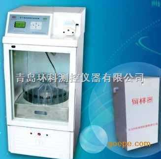 SBC水质自动留样器