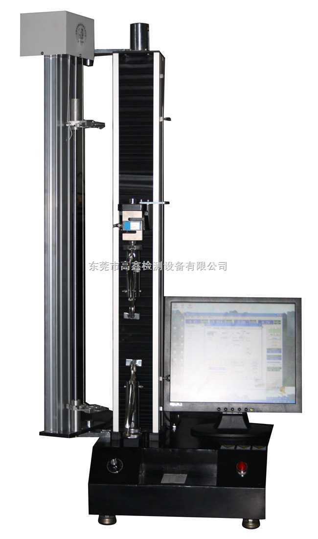GX-8002-伺服控制桌上型拉力试验机