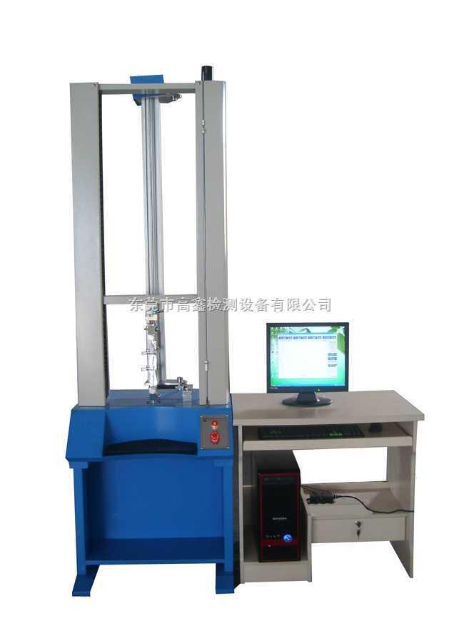 GX-8001-双柱型万能材料试验机