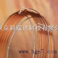 HP-1,DB-1非極性毛細管色譜柱