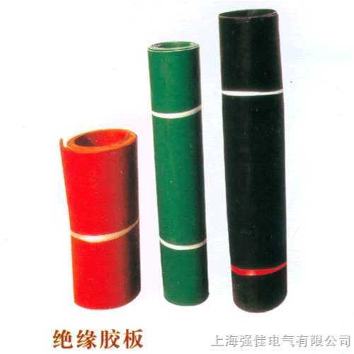 GDT高压绝缘地毯,高压绝缘垫,绝缘橡胶板