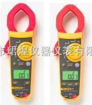 福禄克 Fluke317 数字电流钳型表