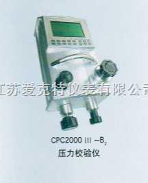 手持式液压压力校验仪,高压压力校验仪