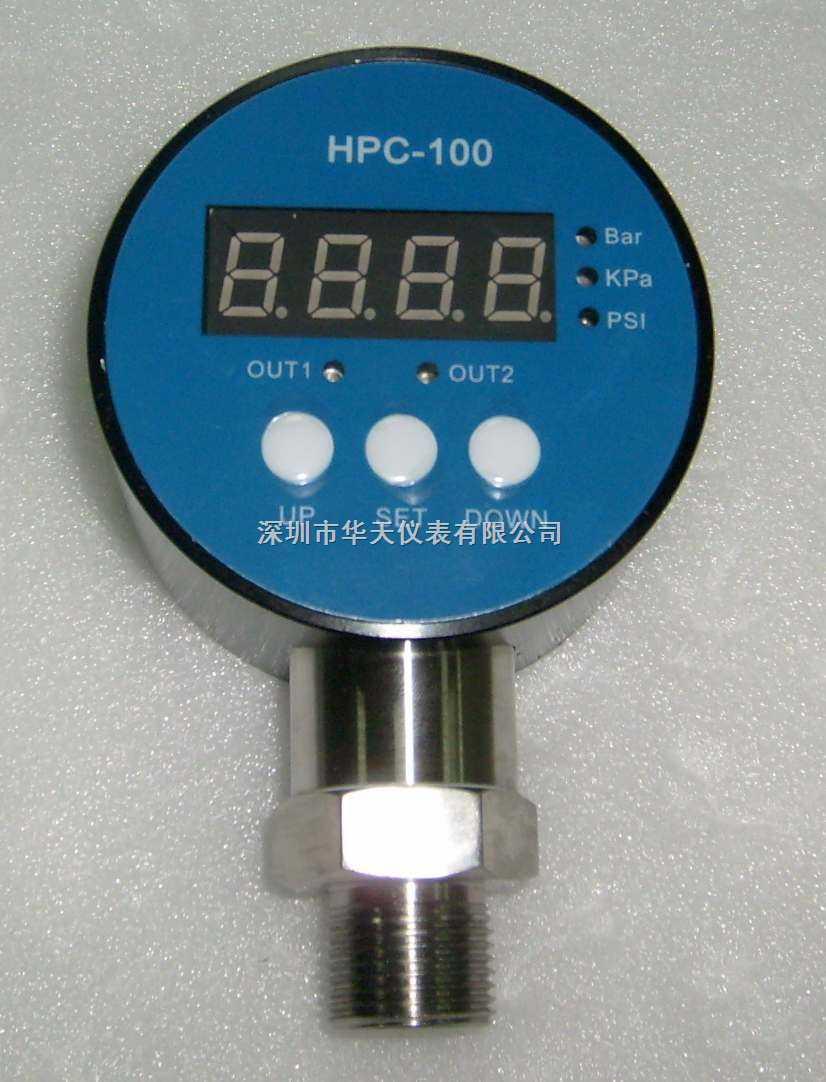 HPC-100 CCS數顯壓力/液位控制器