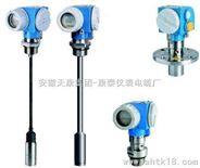 CBM-2100/CBM-2700 投入式静压液位计