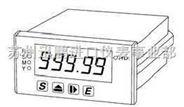 S2-500R转速表
