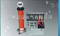 ZGF2000电缆直流耐压试验设备