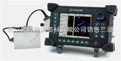 型便攜式超聲相控陣探傷儀