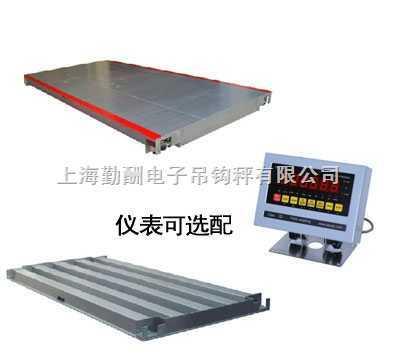 上海20T地磅報價,軸重秤,大T位汽車衡