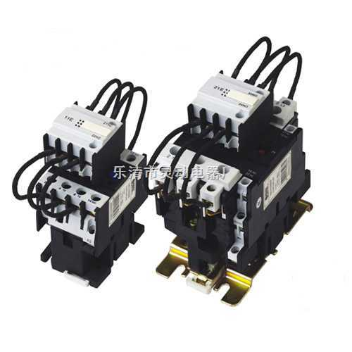 供應CJ19(CJ16)切換電容接觸器