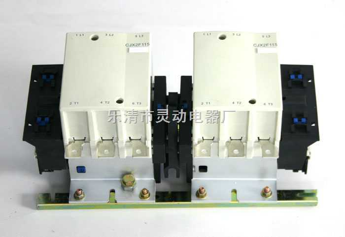 供應CJX2-N(LC2)可逆聯鎖接觸器
