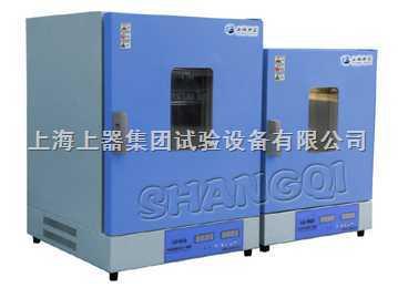 LC系列-电热烘箱