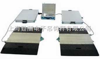 直視吊秤,5T上海勤酬軸重秤,電子地磅價格