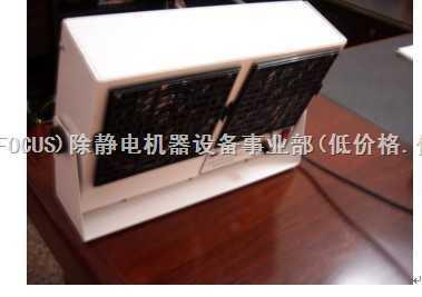 供應防靜電設備斯萊德SL-801D直流型雙臺式離子風機